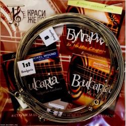 К-т струни за българска тамбура